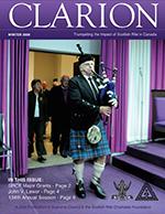 Clarion 2009